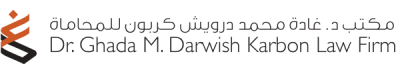 DR. GHADA M. DARWISH KARBON LAW FIRM Logo